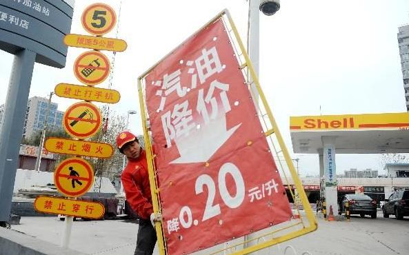 这个周五,油价要涨了:每吨上调200元,下次估计会跌
