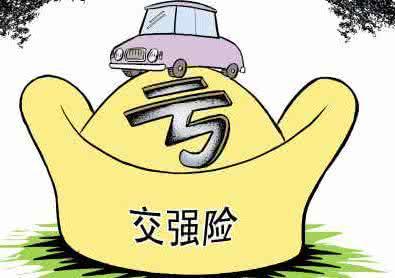 小汽车交强险多少钱