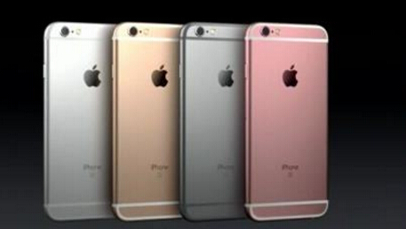 苹果6分期付款