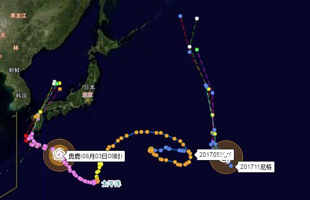 台风路径实时发布系统最新消息 2017年11号