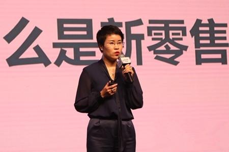 """钻石小鸟品牌创始人徐潇亮相""""汇金大通杯""""2017电商武林大会"""