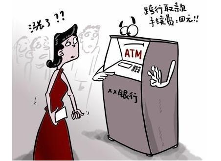 银行要上调短信提醒费了:每月2块的,已经算便宜了