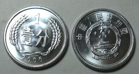 最新硬币收藏价格表