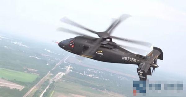 S-97Raider私人直升机试飞硬着陆 无人员受伤