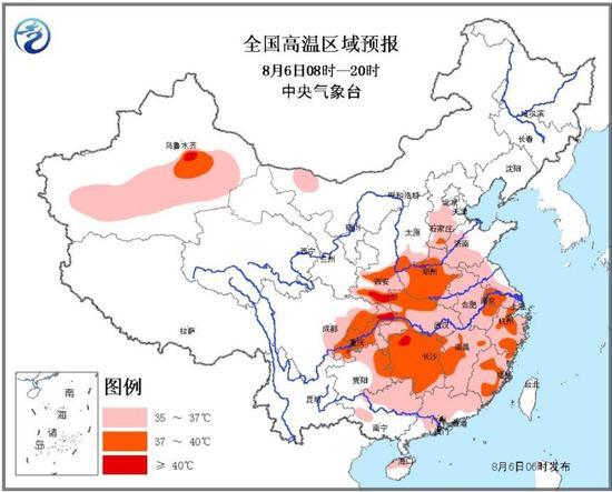 高温黄色预警持续 最高气温可达37~39℃局地可超过40℃