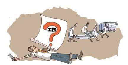 工伤保险怎么购买