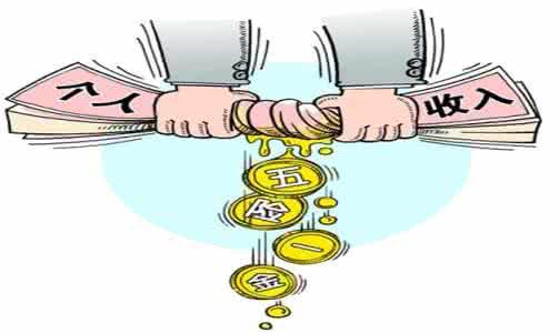 五险一金要交多少年_五险一金需要交多少年_社保的五险一金要交多少年-金投保险网
