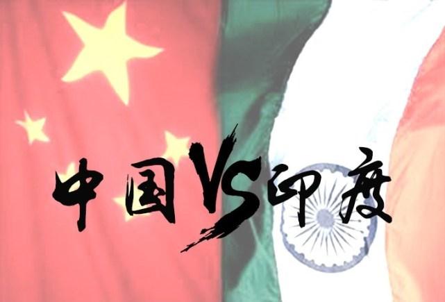 中印对峙最新消息:印度向中国投降 连夜撤走90%越界军人