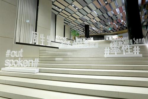 周生生珠宝VIP尊享日——南京站活动揭幕在即 尽享珠宝狂欢