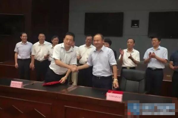 昌飞集团通航公司将于鹰潭建设私人直升机运营基地