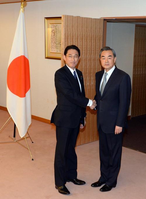 王毅会见日本外相 日本方面发言让中国感到失望