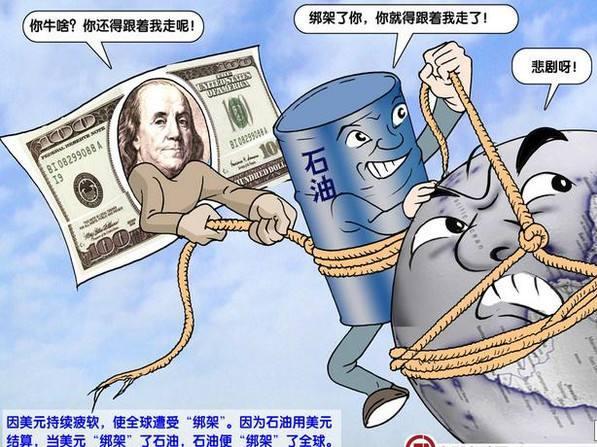 美国欠了20万亿美元外债:为什么还那么牛?