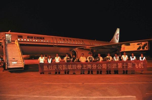国航上海分公司成功引进第十架私人飞机正式加盟