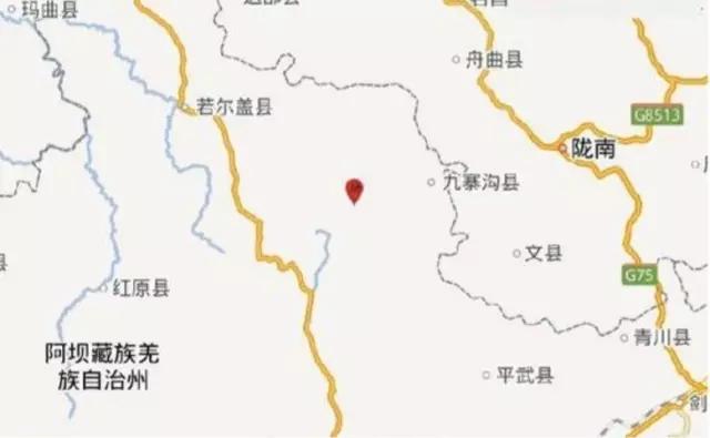 中国人寿应对四川九寨沟地震启动重大灾害理赔应急预案