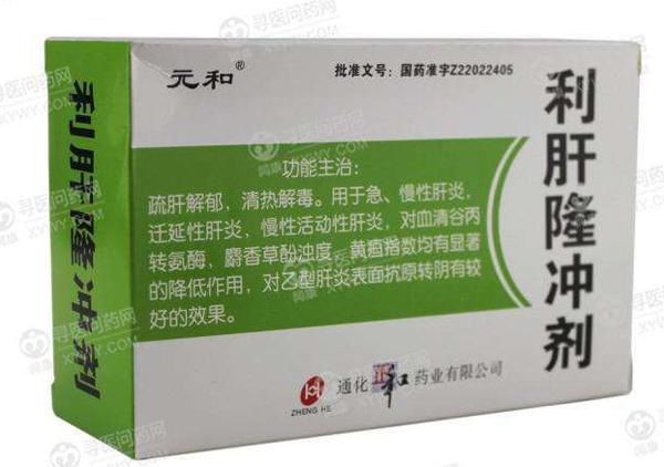 利肝隆冲剂_利肝隆冲剂功效_利肝隆冲剂说明书