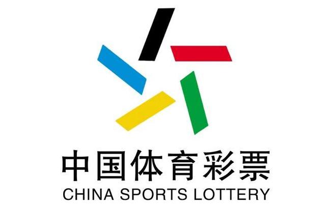 体育彩票介绍