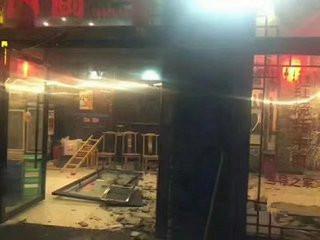 中国人保财险紧急应对四川阿坝九寨沟地震