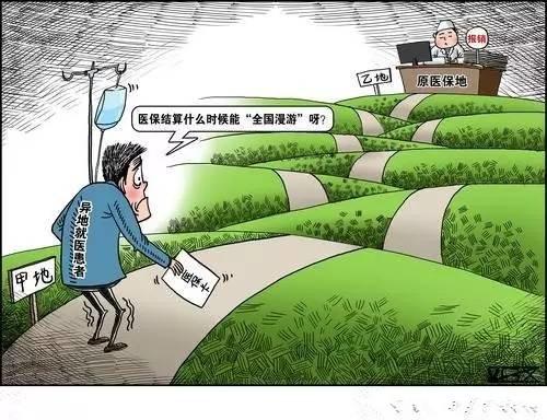 惊天好消息!外地人医保卡将在天津62家医院直接结算