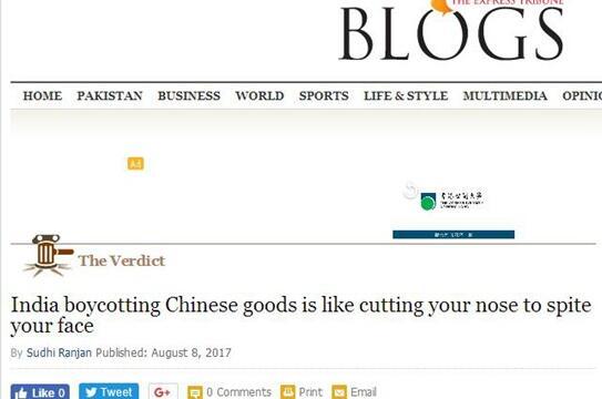 """印度抵制中国货 还号召""""将中国货从印度赶出去"""""""