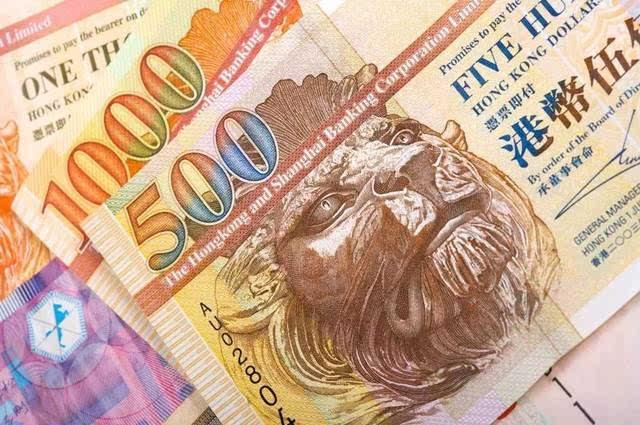 """港币汇率步入""""危险边缘""""!接近十年来最低点"""