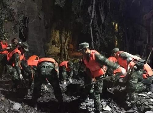 九寨沟地震最新消息 九寨沟地震20死 保险业积极做好理赔工作