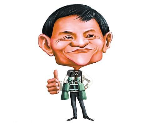 2050年,世界经济可能中国第一:看看阿里巴巴就知道了