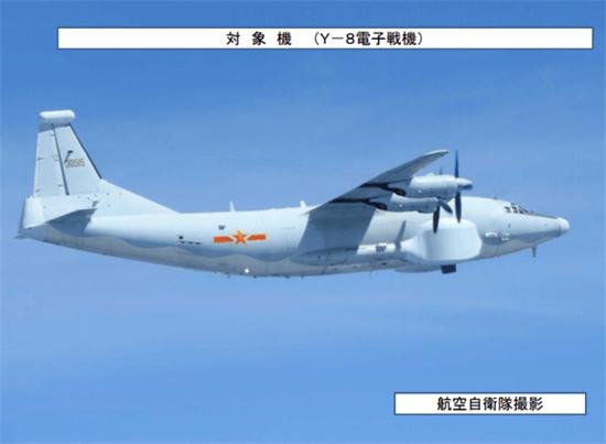 解放军电子战机绕飞台湾 日本紧急应对