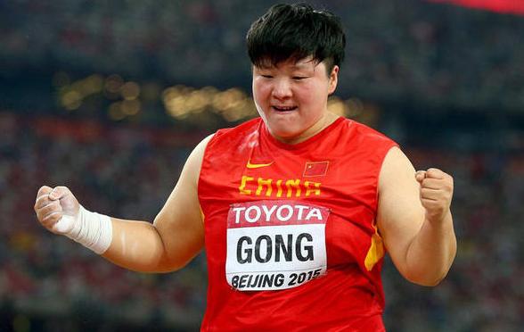 2017伦敦田径世锦赛奖牌最新消息:中国收获世锦赛首枚金牌(8月10号)