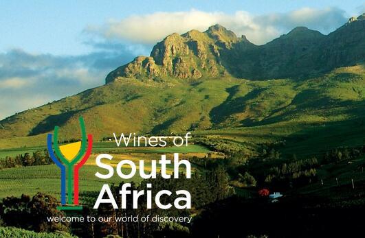 南非葡萄酒协会将于香港举办葡萄名酒慈善拍卖会
