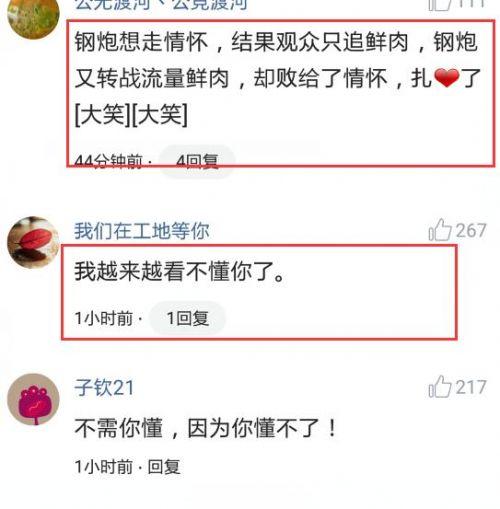 冯小刚终开喷战狼2 网友:你的智商只适合看天线宝宝