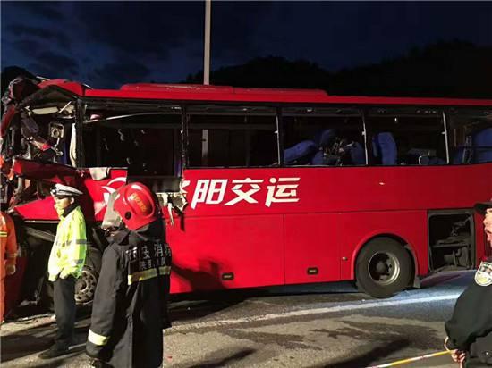 中国人保寿险启动8.10特大交通事故理赔应急预案