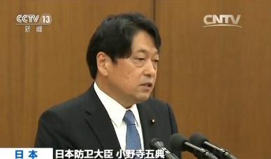 日本称已准备好拦截朝鲜导弹 将继续研究如何提高防御能力