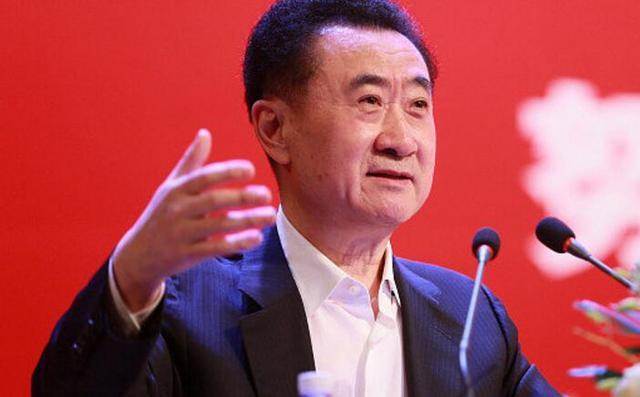 王健林宣布万达告别房地产 千亿资产大腾挪