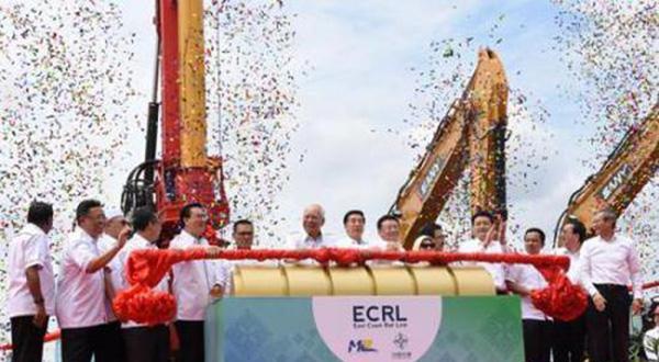 """中马启动""""一带一路""""铁路标杆项目 助力马来西亚经济发展"""