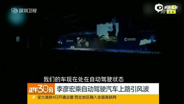 国务院发文支持自动驾驶汽车 中国企业还存在不少短板