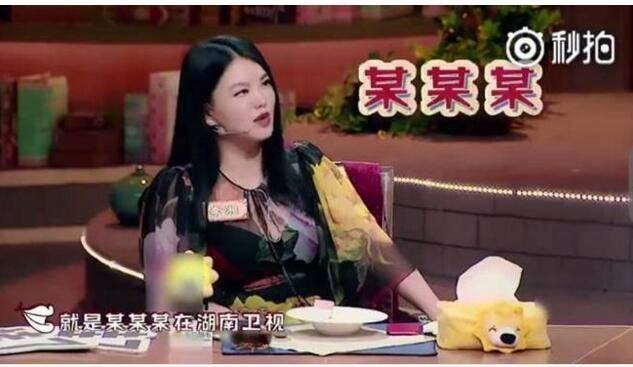 李湘爆三字女星耍大牌:章子怡躺枪 喊话湘姐快来救我