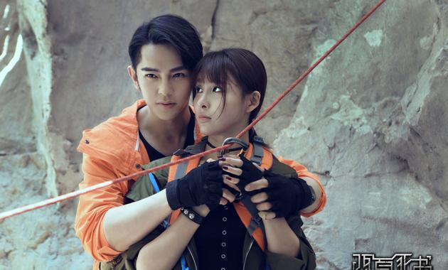 """《西夏死书》汪东城首次搭档贾青 演绎中国版""""Smith情侣"""""""