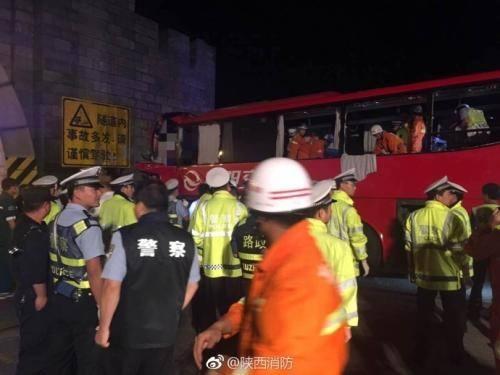 阳光保险紧急启动陕西京昆高速事故应急预案
