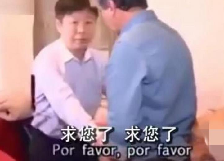 韩外交官猥琐14岁少女被拍 这样的人也配当外交官?