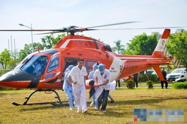 宁德开启私人直升机救援 救援费用4万/小时