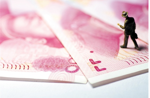 投资开放式基金的获利方式有哪些?