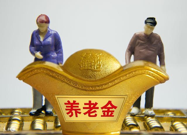 延迟退休年龄最新规定 延迟退休年龄哪年开始执行