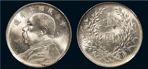 民国十年袁大头银元的版别及特别之处介绍