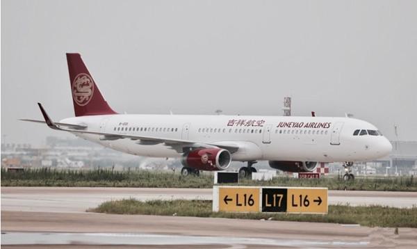 吉祥航空接收全新空客A321私人飞机 注册号B-1001