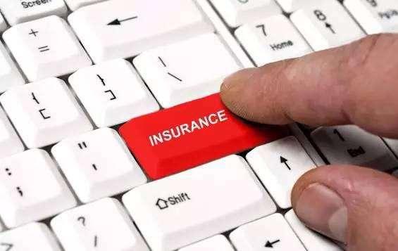 陕西保监局提醒:购买互联网保险请仔细确认免责条款