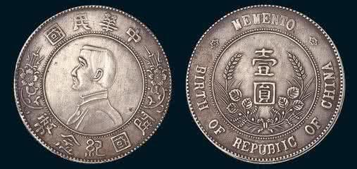 现在银元的价格_银元最新价格表(2017年9月22日)
