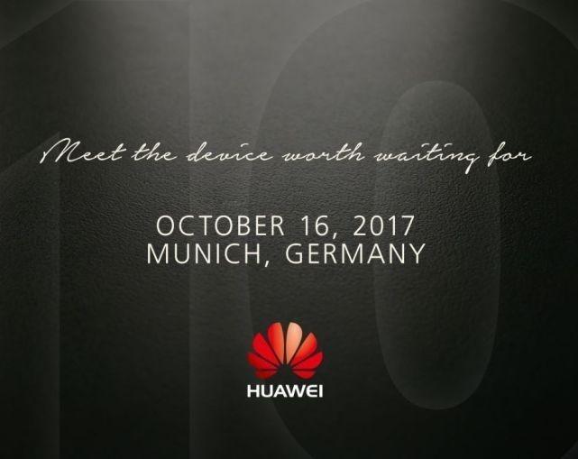 华为Mate10发布时间确定 将正面对抗iphone8吸引不少人的眼球