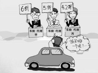 交强险第二年多少钱_小汽车交强险_没出险交强险多少钱-金投保险网