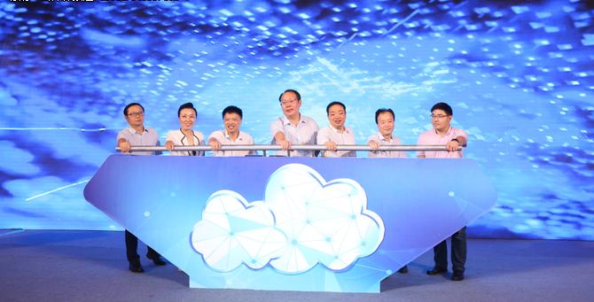 华为云计算中心正式上线 共同推动四川省云计算产业快速发展