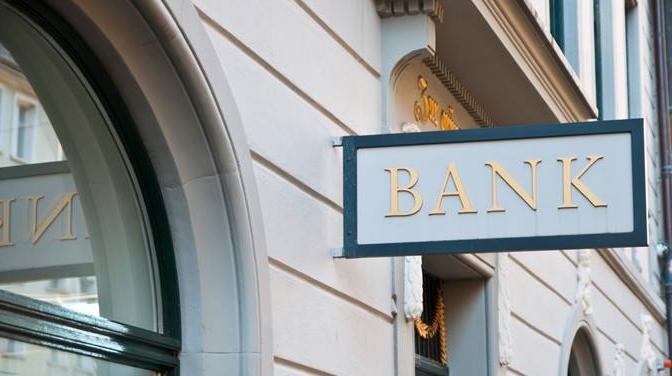 首付交了贷款办不下来怎么办_首付款后银行不批贷款怎么办-金投银行